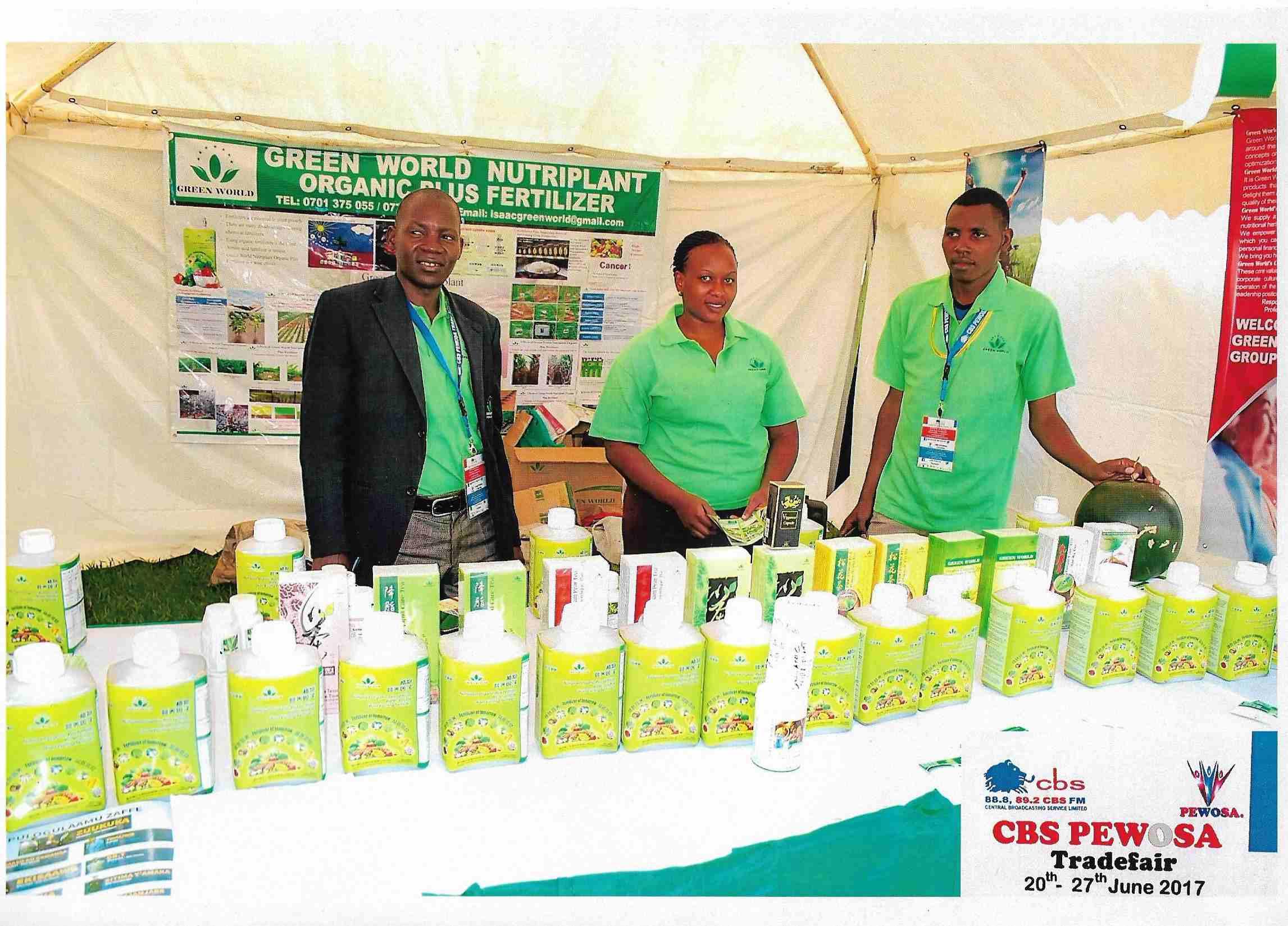 Green World Uganda